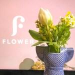 お花の定期便「Flower」が届いた!これは良い♡
