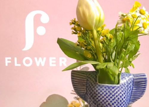 FLOWER|かわいいが届く、ずっと無料のお花便 flowr.is