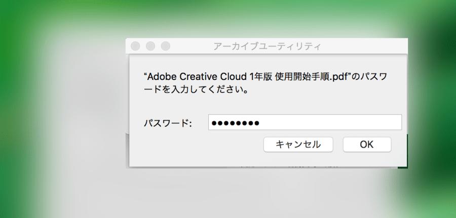 ヒューマンアカデミー たのまな アドビオンライントレーニング通信講座 1ヶ月間 受け放題コース+Adobe Creative Cloud