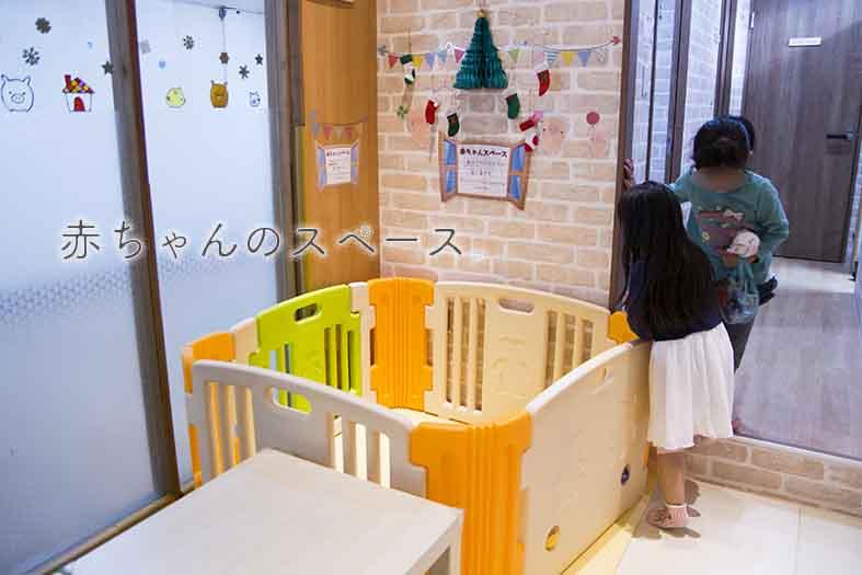 子供の遊び場 赤ちゃん