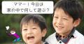【室内遊び 幼児向け(男の子)】マンネリ化した室内遊びを盛り上げる方法