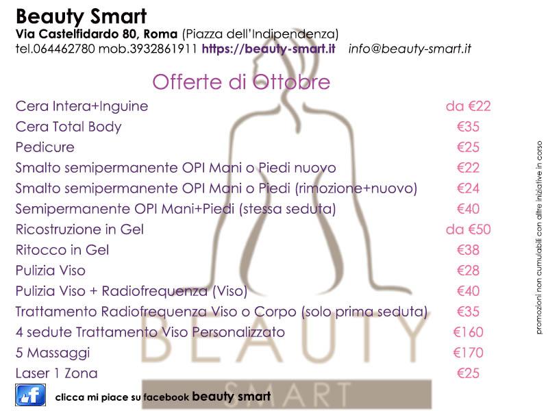 promozioni di Ottobre 2017 centro estetico Beauty Smart Roma
