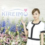 KIREIMO001.JPG