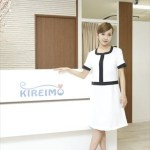 KIREIMO002.JPG