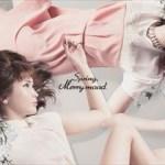 紗栄子、sweetなマシュマロ肌を《大胆披露》透明感のあるSpringコーデ!!