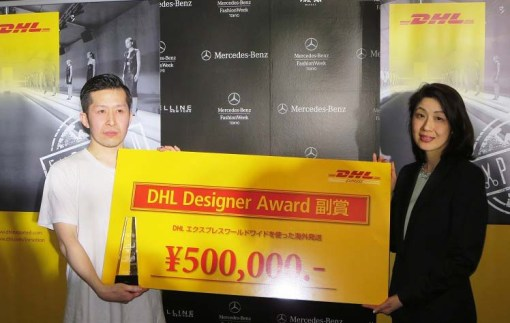 DHL_DesignerAward_8th