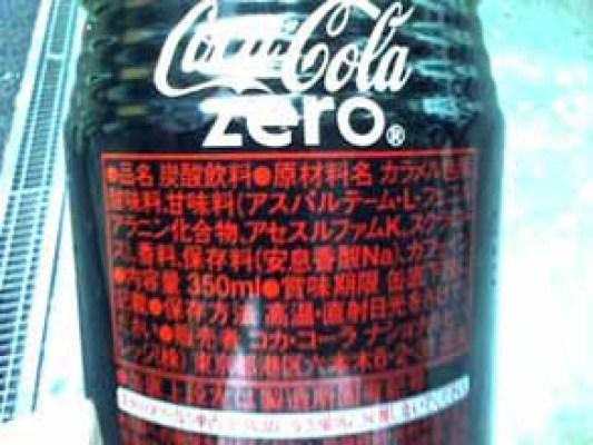 コカ・コーラ ゼロ 成分表示