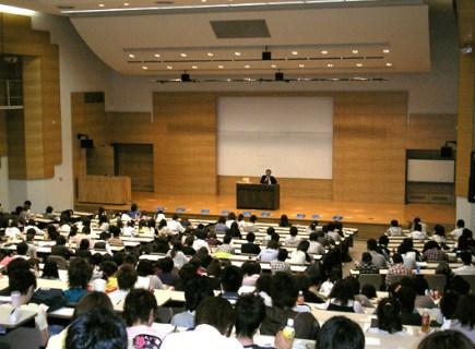 大学 講義