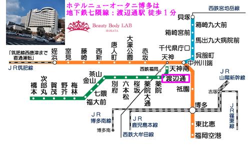 ホテルニューオータニ博多 地下鉄路線図