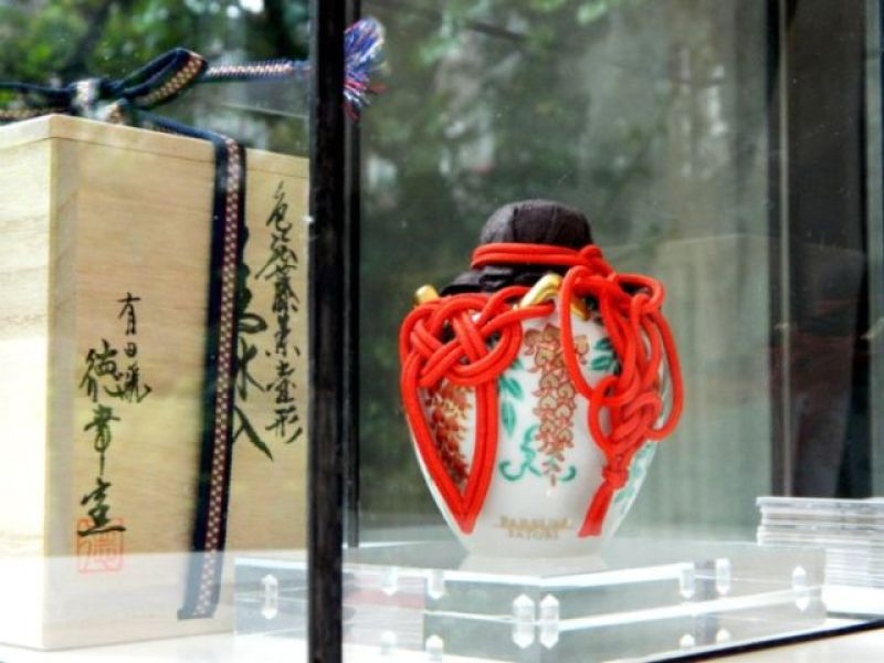 The Perfume Satori