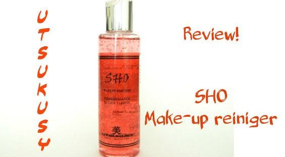 Review: Sho (oog) make-up remover 9 remover Review: Sho (oog) make-up remover