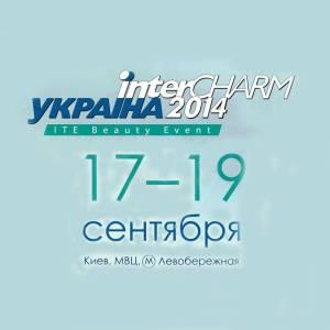 выставка intercharm