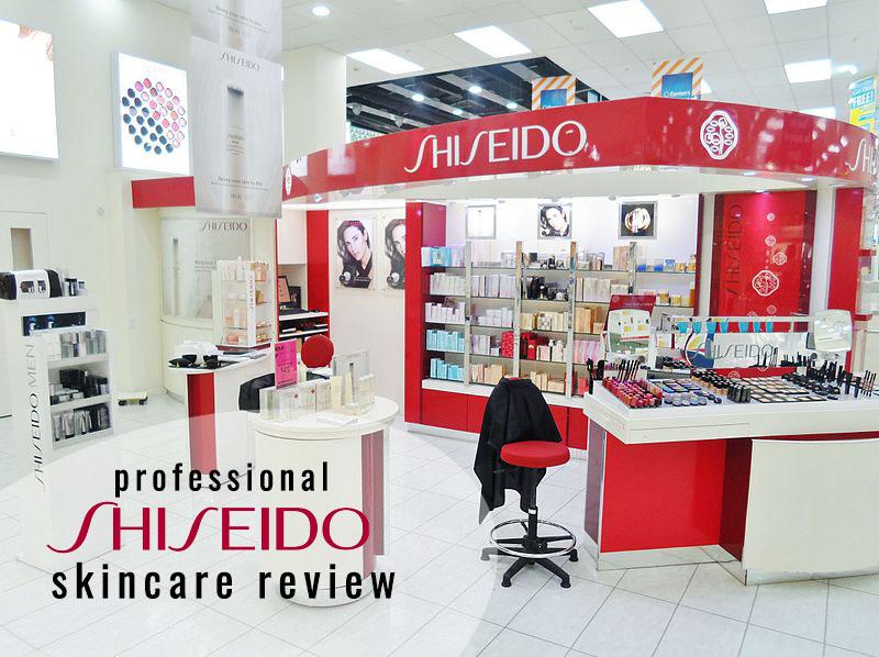 Shiseido Skincare Review
