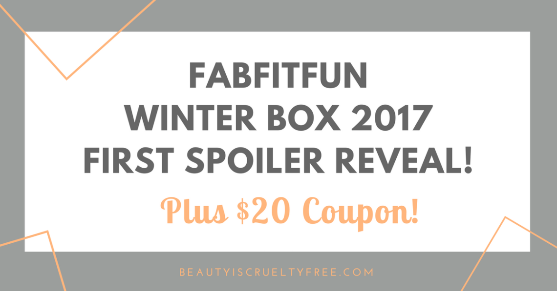 fabfitfun-spoiler-kate-somerville - Fabfitfun subscription box review unboxing Promo- best subscription boxes - cruelty-free beauty box subscriptions - vegan beauty box - vegan subscription box - unboxing subscription box review | beautyisgf123.com