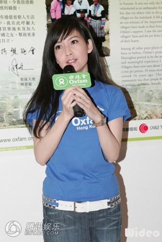 Vivian Chow (HK) Born 1967