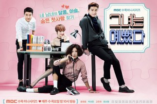 She-Was-Pretty-Poster2