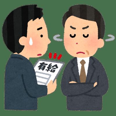 【悲報】ますだおかだの増田、行方不明