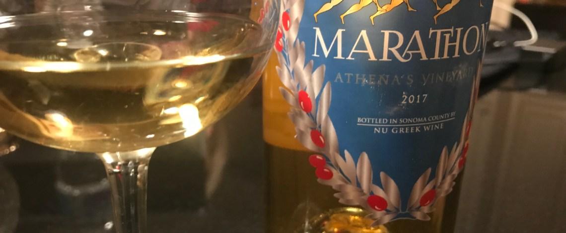 Georgos Winery Marathon Athena's Vineyard Wine