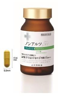日本初!認知機能に欠かせない記憶力・注意力・集中力・判断力へ相乗的にアプローチ 機能性表示食品「ノンアルツ Bee」 2021年6月16日(水) リニューアル発売