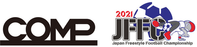 COMP特別協賛、フリースタイルフットボール日本一を決める『JFFC 2021 supported by COMP』決勝大会開催決定!