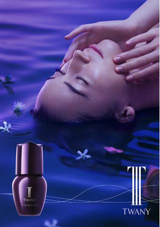 真夜中の乾燥をうるおいで満たすオイル状美容液「トワニー ミッドナイトコート」 10月16日新発売 起床時の肌乾燥に悩む女性は約70% 毎日の睡眠時間を美容時間に変える新しいナイトルーティーンを提案