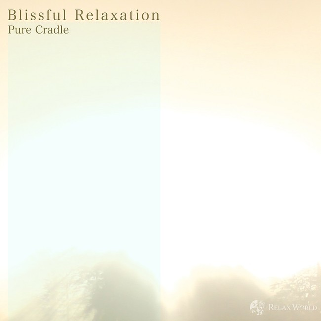 """Blissful Relaxation Pure Cradle"""""""