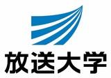 BSキャンパスex特集『感染症と人類~パンデミックを考える~』放送大学(BS231ch)にて10月16日(土)より放送!