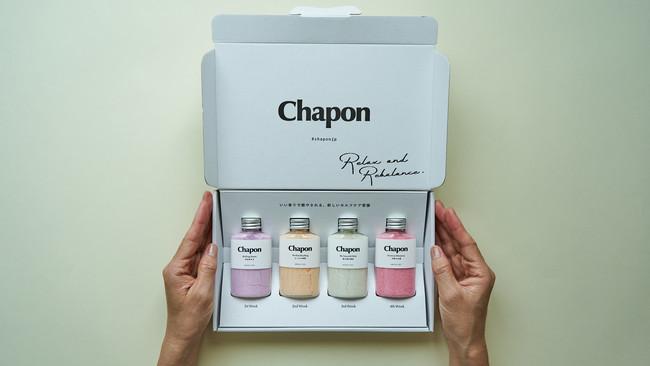 オーダーメイド入浴剤『Chapon』