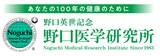 吸収型カルシウムを配合した栄養機能食品 「おとなの肝油ドロップ 吸収型カルシウムプラス」販売開始!
