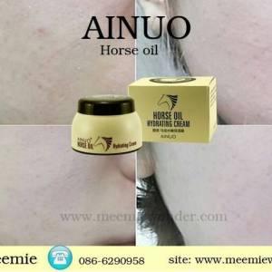 ครีมน้ำมันม้า ไอนุโอ Horse oil Hydrating Cream NO.A470