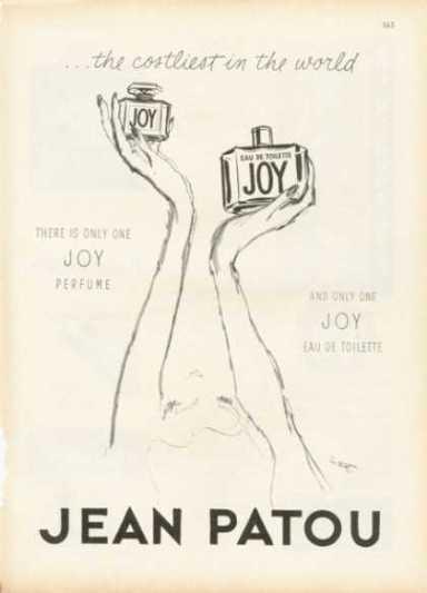 Pubblicità del 1955