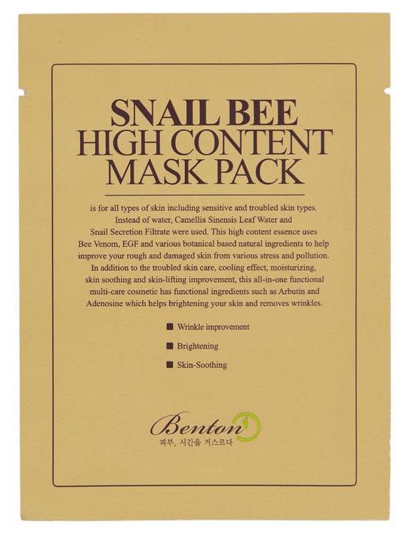 Benton-Snail-Bee-High-Content-Mask_regali-di Natale-2017-da 3-a-30-euro-jpg