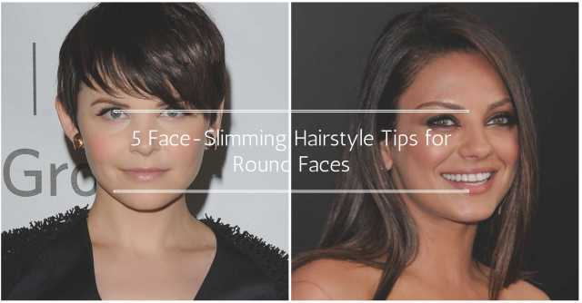 5 life-saving face-slimming hairstyle tips for round faces