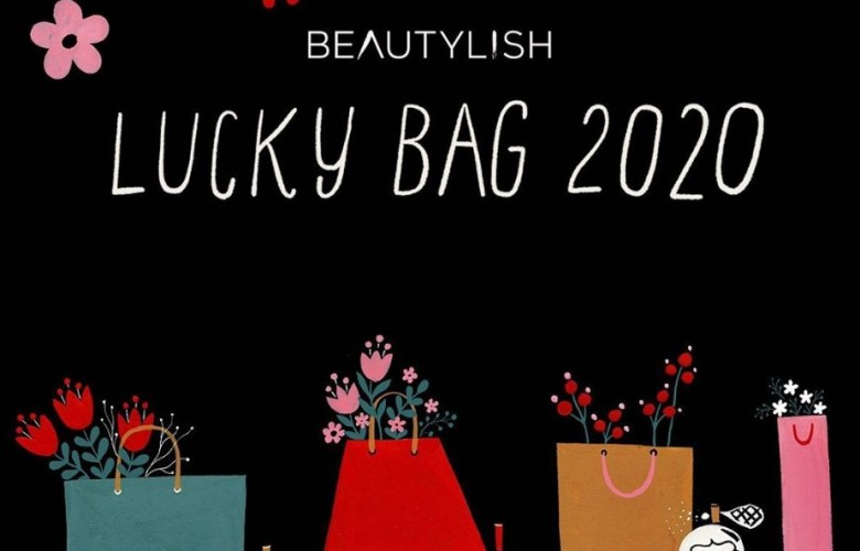 Beautylish Lucky Bag