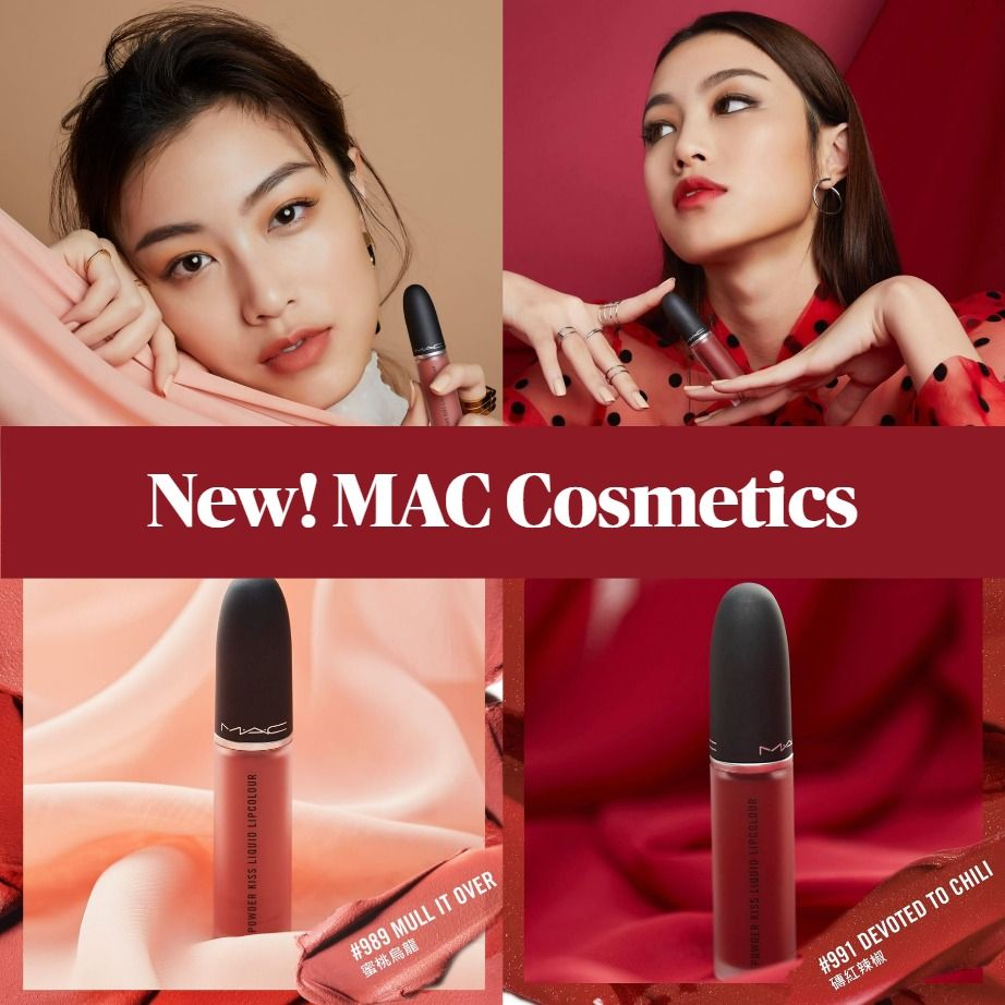 Coming Soon! MAC Powder Kiss Liquid Lipsticks