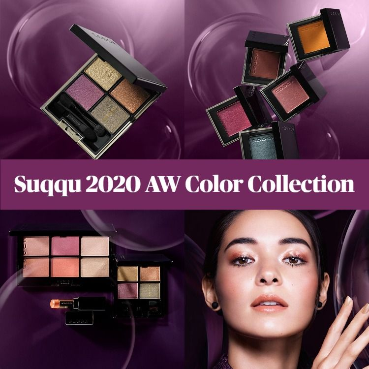 Sneak Peek! Suqqu AW Color Collection 2020