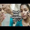 Straightforward  Apply Foundation In Tamil / # Vogue High