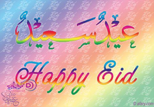 رسائل عيد ميلاد بالانجليزي مترجمه عربي بيوتي