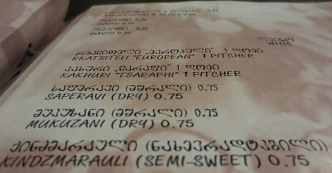 blog vin Beaux-Vins oenologie dégustation choisir vins restaurant menu illisible