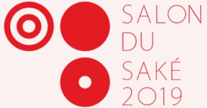 Blog Vin Beaux-VIns oenologie dégustation salon sake