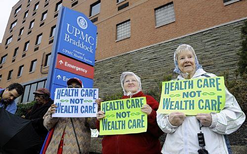 Protest at Braddock Hospital