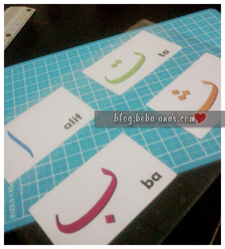 alif-ba-ta-flashcard-diy-laminate