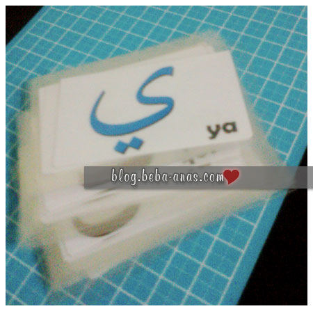 alif-ba-ta-flashcard-diy-potong-laminate
