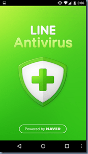 linevirus01