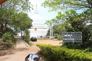 Peace Pagoda in Unawatuna