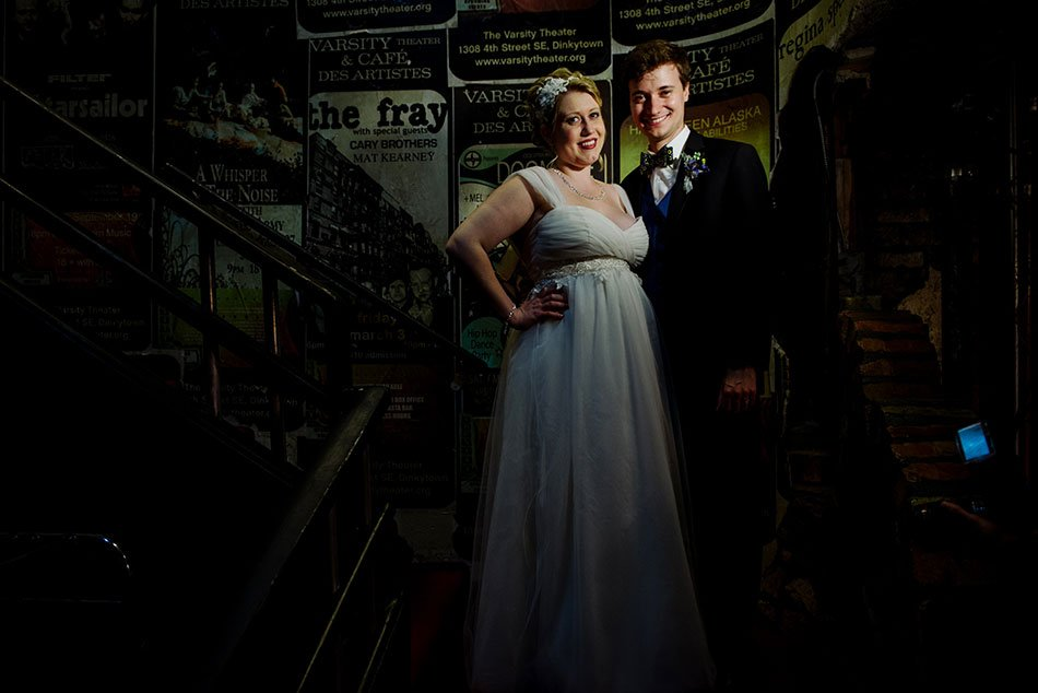 varsity theater wedding minneapolis mn