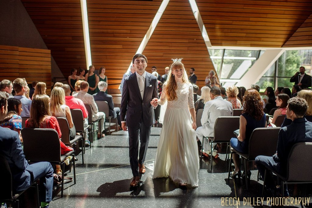 daytime mcnamara wedding minneapolis