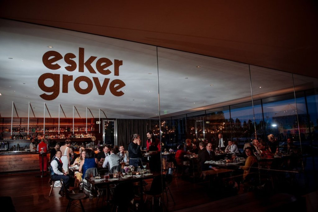 esker grove wedding reception at night in the walker art center minneapolis