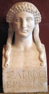 This bust of Sappho, now in the Musei Capitolini in Rome, is a Roman copy of a Greek original of the 5th century BC