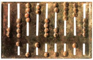 An abacus from Ancient Rome, dating to about 200 CE.